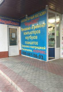 МегаКомп Буды фасад