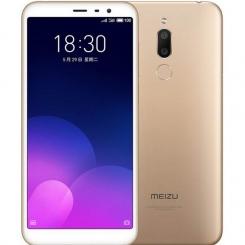 Ремонт телефонов Meizu M6T в Харькове и Украине